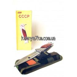 SF-2-205 Нож складной большой