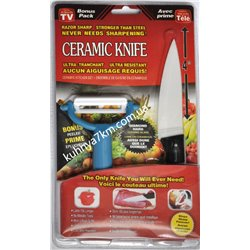 C-3277 Набор- экономка и нож