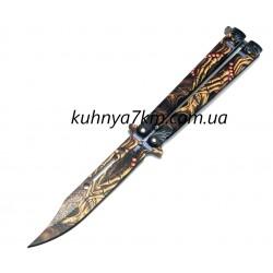 SF-2-483 нож раскладной бабочка